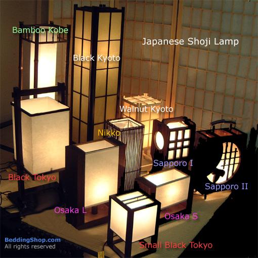 Natural Comfort Japanese Shoji Lamp At The Beddingshop Com